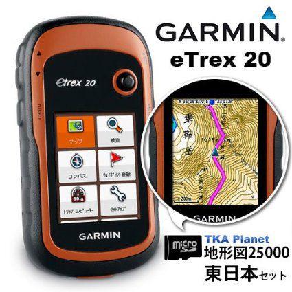 Máy GPS cầm tay Garmin eTrex 20