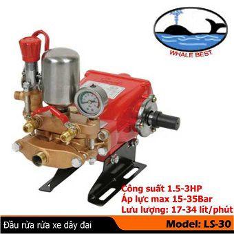 Đầu bơm máy rửa xe áp lực cao kiểu dây đai LS-30