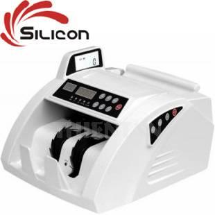 Máy đếm tiền Silicon MC-B12