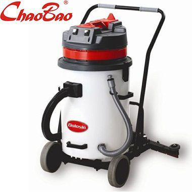 Máy hút bụi công nghiệp CHAOBAO CB60-2BW (60L)
