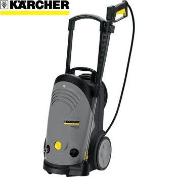 Máy phun áp lực Karcher HD 5/11C
