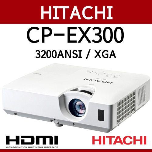 Máy chiếu Hitachi CP-EX300