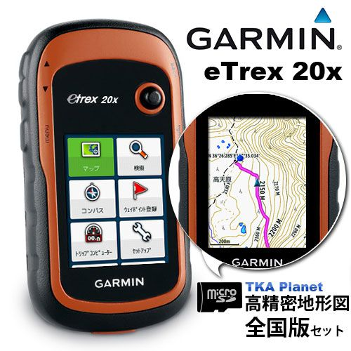 Máy đo diện tích đất Garmin eTrex 20x