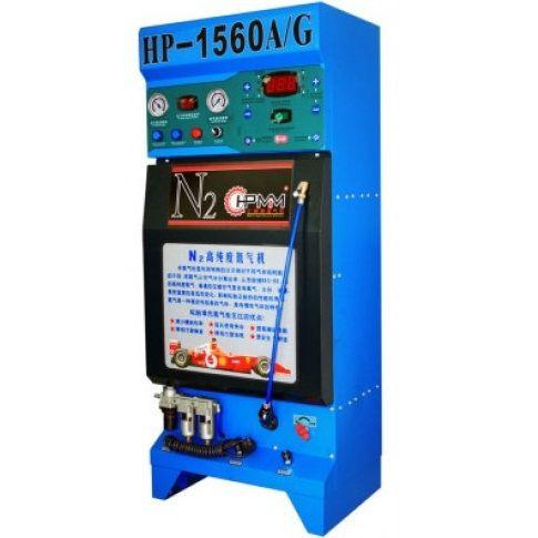Máy nạp khí Nito tự động HPMM HP-1560A/G