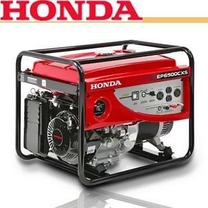 Máy phát điện Honda EP8000CX (giật nổ)