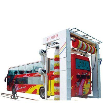 Máy rửa xe tự động xe Bus, xe khách